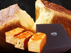 送料無料 御中元 お中元 デニッシュ 食パンギフト 贈答品 プレゼント メイズテーブル バターデニッシュ食パン1斤3本セット