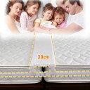 【マラソン5倍P】【幅30cm】ベッド隙間パッド すきまパッド マットレスバンド ベッド 隙間パッド 固定ベルト 隙間埋め…