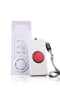 Iseebiz 呼び出しベル 介護 ナースコール 呼び出しチャイム 緊急 ボタン 高齢者 ブザー SOS緊急コールセット 呼び出しベル 介護ベル ポケットベル 無線 コール 警報 システム 呼び鈴 医療警報シ