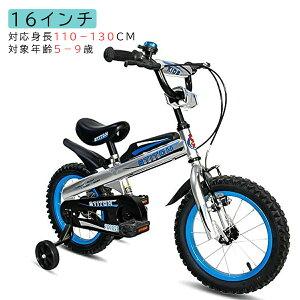 Lesute(ラシュット) 子供用自転車 ナイト クリスマス 泥除け付き 補助輪付き 滑り止めハンドル付き 格好いい 簡単に安装 安全 丈夫 二つブレーキ