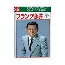ミュージックテープ「ビッグスターシリーズ」フランク永井1