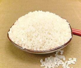 無洗米 5kg ×1袋 送料無料 福井県産こしひかり 無洗米 H30年産新米楽天 通販 価格 販売 父の日 記念 ギフト