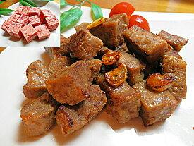 サイコロステーキ 4kg (1kg×4袋入) 送料無料 牛 ベース 成型肉ビーフ サイコロ ステーキ 牛肉 牛 成型ポイント10倍 10倍ポイント お中元 中元