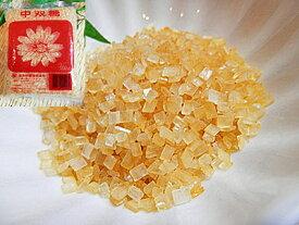 中ざら糖 500g×10袋入中双糖 ちゅうざらとう 中ザラ糖 チュウザラトウ限定 楽天 通販 お土産 母の日 ギフト