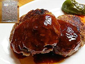 ビーフハンバーグ 冷凍 ベース 生パテ 1kg×1袋入 送料無料ビーフ ハンバーグ 冷凍パテ 生 パテ 牛肉ポイント10倍 10倍ポイント 父の日 ギフト