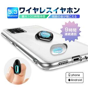 Bluetooth 4.1 超小型 ブルートゥースイヤホン ワイヤレスイヤホン 片耳 ヘッドセット 高音質 ハンズフリー通話 超小型 マイク内蔵無線通話 ハイレゾ級高音質