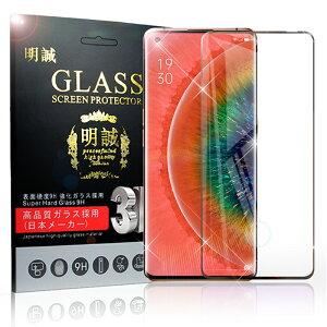 OPPO find X2 Pro OPG01 au ガラスフィルム 3D 液晶保護ガラスシート 強化ガラス保護フィルム 全面保護 シール 画面保護 スクリーン保護フィルム キズ防止 スマホシート