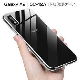 Galaxy A21 SC-42A スマホケース カバー スマホ保護 携帯電話ケース 耐衝撃 TPUケース シリコン 薄型 透明ケース 衝撃防止 滑り止め 柔らかい アンチスクラッチ 黄変防止