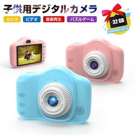 子供用デジタルカメラ キッズカメラ 子供カメラ トイカメラ ボタン式 操作簡単 3.5インチ 4000万写真画素 ビデオ解像度1920X1080 多機能 写真 動画 連写 タイマー撮影