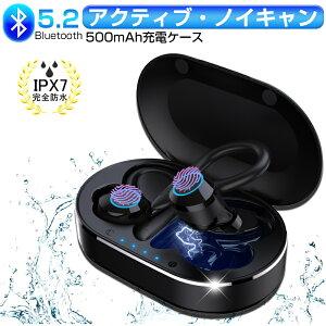 ワイヤレスイヤホン Bluetooth5.2 ANC技術 アクティブノイズキャンセリング 左右分離型 マイク対応 HI-FI高音質 超軽量 耳掛け型 落ちにくい 快適装着 IPX7防水 スポーツ向け