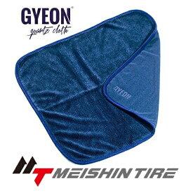 GYEON SilkDryer Q2MA-SD-S 正規品ジーオン シルクドライヤーSサイズ 送料無料 代引不可
