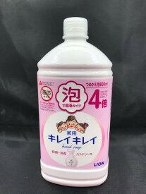 【即納】ライオン キレイキレイ薬用泡ハンドソープ シトラスフルーティの香り 詰め替え用800ml