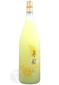 泉姫 ゆず酒 1800ml 果実酒 いずみひめ
