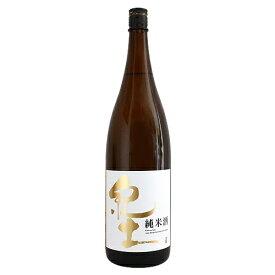 紀土 -KID- 純米酒 1800ml きっど