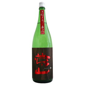 常山 特別純米酒 とびっきり辛口 1800ml じょうざん