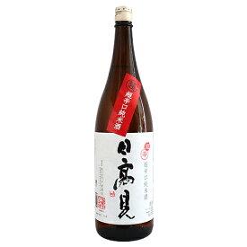 日高見 超辛口 純米酒 1800ml ひたかみ