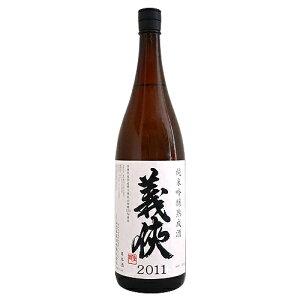 義侠 10年熟成 純米吟醸酒 2010年度醸造 1800ml ぎきょう
