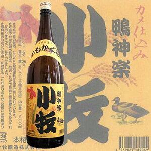 ≪芋焼酎≫ 合鴨米使用 カメ仕込み 小牧 鴨神楽 25度 1800ml :こまき かもかぐら