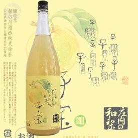 ≪果実酒≫ 子宝 庄内の和梨 1800ml :こだから しょうないのわなし