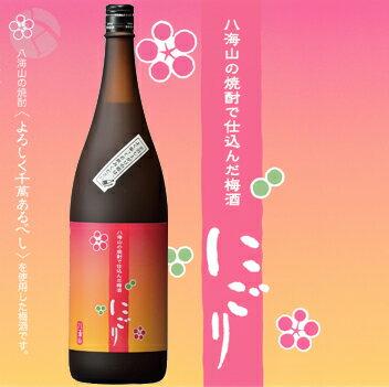 ≪梅酒≫ 八海山の焼酎で仕込んだうめ酒 にごり 1800ml :はっかいさん