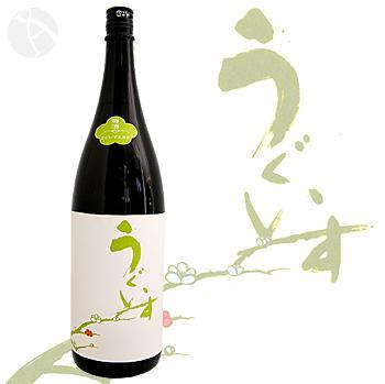 ≪梅酒≫ 特撰梅酒 庭のうぐいす うぐいすとまり 梅酒 1800ml