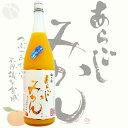 ≪果実酒≫ 梅乃宿 あらごしみかん 1800ml :うめのやど