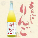 ≪果実酒≫ 梅乃宿 あらごしりんご 1800ml :うめのやど