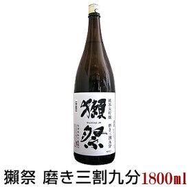獺祭 純米大吟醸 磨き三割九分 1800ml
