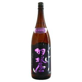 羽根屋 純米大吟醸50 翼 生酒 1800ml はねや つばさ