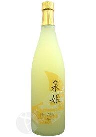 泉姫 ゆず酒 720ml 果実酒