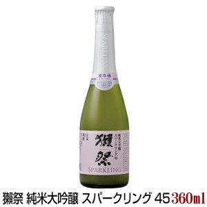 獺祭 純米大吟醸 スパークリング 45 360ml だっさい