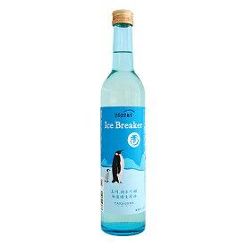 玉川 純米吟醸 Ice Breaker 無濾過生原酒 500ml たまがわ アイスブレーカー