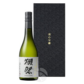 獺祭 遠心分離 磨き二割三分 720ml 専用化粧箱付き 純米大吟醸