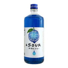 SOUR to the FUTURE 沖縄んブルー 720ml 国産レモンサワーの素 サワートゥ ザ フューチャー