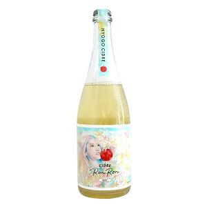 ≪果実酒≫ CIDRE RonRon DRY 720ml シードル ロンロン ドライ