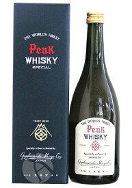 ≪地ウイスキー≫ PEAK WHISKY SPECIAL 720ml ピーク ウイスキー スペシャル