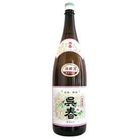 呉春 普通酒 1800ml ごしゅん