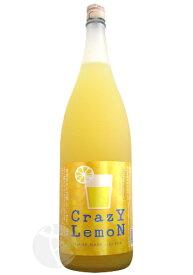 果実酒 クレイジーレモン 1800ml