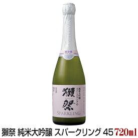 獺祭 純米大吟醸 スパークリング 45 720ml
