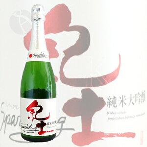 紀土 -KID- 純米大吟醸 Sparkling 720ml きっど スパークリング