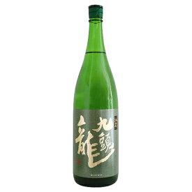 九頭龍 純米酒 1800ml くずりゅう 日本酒