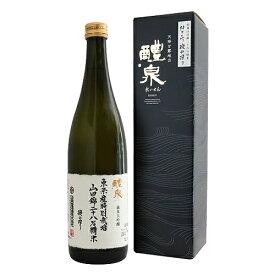 醴泉 東条産特別栽培山田錦 28%精米 純米大吟醸 撥ね搾り 720ml 化粧箱入り れいせん