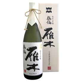 ≪日本酒≫ 雁木 鶺鴒(せきれい) 1800ml :がんぎ
