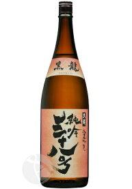 黒龍 純米吟醸 三十八号 1800ml こくりゅう さんじゅうはちごう