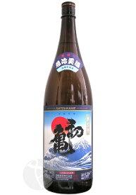 初亀 普通酒 寒造り 急冷美酒 1800ml はつかめ きゅうれいびしゅ