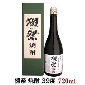 獺祭 焼酎 39度 720ml 専用化粧箱付