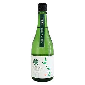 よこやま SILVER10 純米吟醸 生酒 720ml