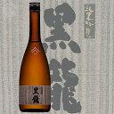 ≪日本酒≫ 黒龍 純米吟醸 720ml :こくりゅう