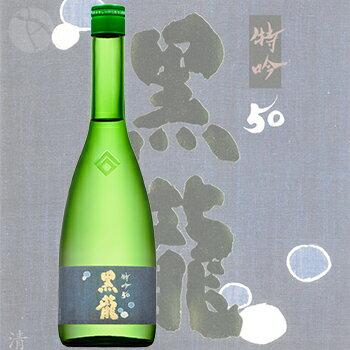 お中元 ギフト ≪日本酒≫ 黒龍 特吟 720ml :こくりゅう
