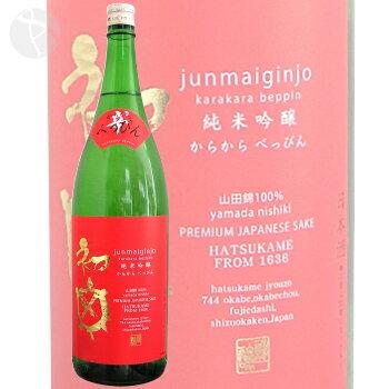 ≪日本酒≫ 初亀 純米吟醸 辛2べっぴん 1800ml :はつかめ からからべっぴん